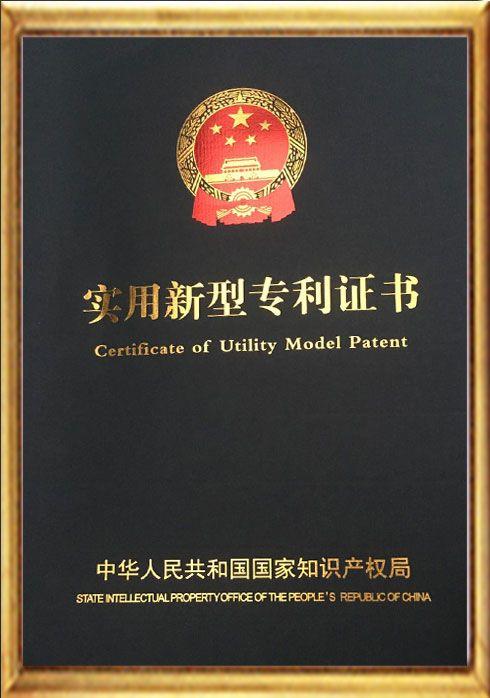 Paitent certificate