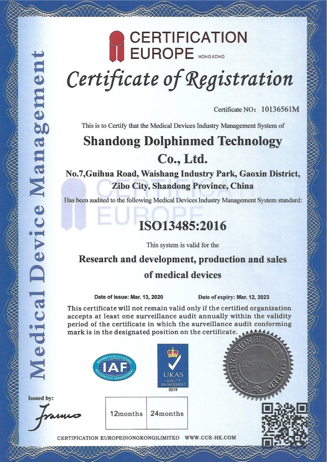 Dolphinmed Get ISO13485:2016 Medical Device Management Certificate