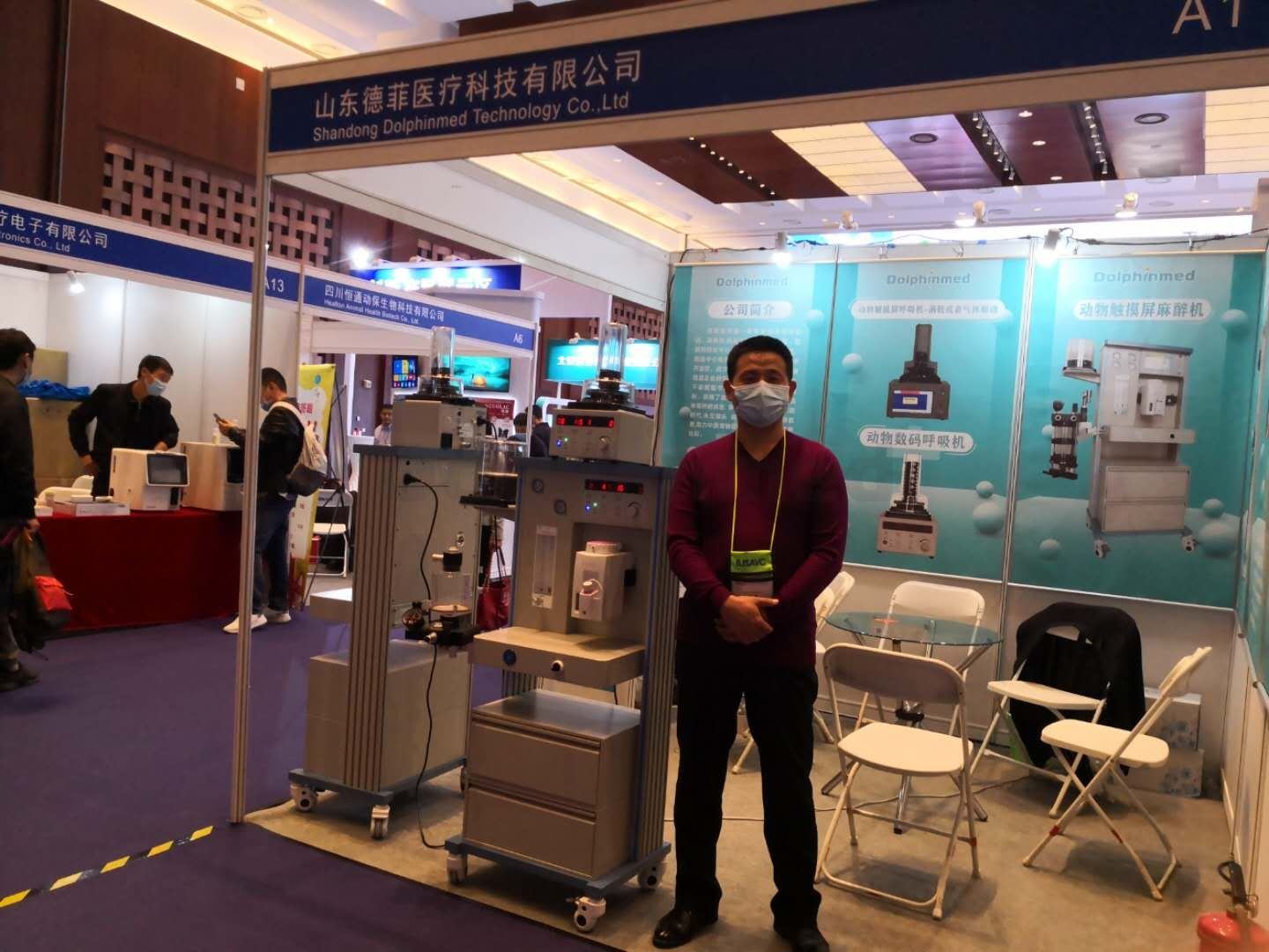 DOLPHINMED Attend the 16th Beijing BJSAVA Annual Congress Show the Advanced Anesthesia Machine Technology